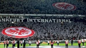 Айнтрахт разпродаде билетите за мача с Интер