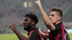 Възходът на Милан продължава, идва ред на Лацио (видео)