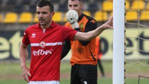 Бадема си намери отбор в Първа лига