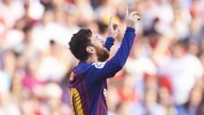 """Севиля - Барселона 2:2, Меси вкара феноменален гол """"ала Зидан"""""""