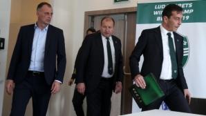 Петричев с молба до феновете на Лудогорец, обеща отборът да се вдигне