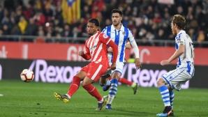 Скучно реми продължи успешната серия на Реал Сосиедад (видео)