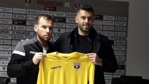 Бившият капитан на Левски има нов отбор