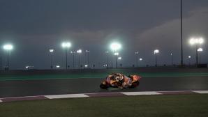 MotoGP шефовете обмислят промяна в часа за Гран При на Катар