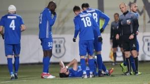 Турци искат от БФС да отнеме лиценза на клуб от Първа лига