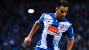 Играч с над 250 мача в Испания, Германия и Англия отиде при Мауридес
