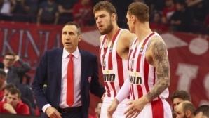 Везенков игра 7 минути при загуба на Олимпиакос в Евролигата