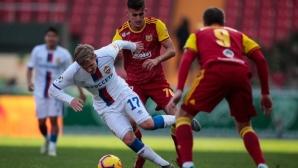 Жоро Костадинов и Арсенал взеха скалпа на още един от грандовете (видео)