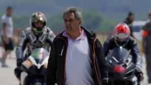 Очаквано Богдан Николов е новият-стар президент на федерацията по мотоциклетизъм