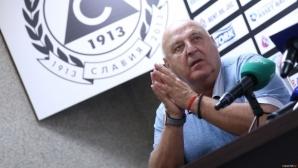 Дисциплинарната комисия се заема с изказванията на Венцеслав Стефанов