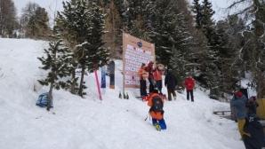Божана Чалъкова триумфира на силно състезание в Швецария