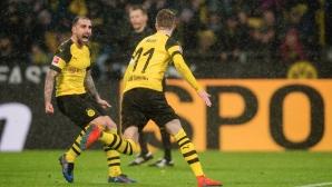 Дортмунд стигна до своето с финалния щурм, но по-щастливи вече са в Мюнхен (видео)
