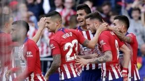 Атлетико загря за Юве с пестелива победа (видео + галерия)