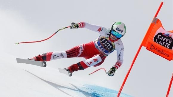 Австрийка спечели алпийското спускане в Андора, Шмидхофер с малкия Кристален глобус