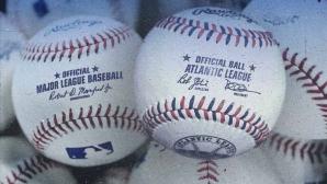 МЛБ показва бъдещето на бейзбола в Атлантическата лига