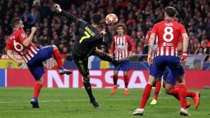 Ювентус ще гони обрат срещу Атлетико Мадрид пряко по MAX Sport 3