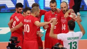 България с поредица от престижни домакинства в световния волейбол през лято 2019