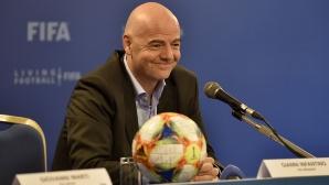 Официално: ФИФА гласува големи промени, Европа се закани да бойкотира