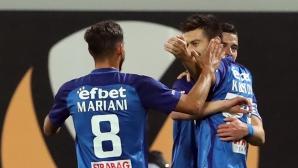 """""""Сините"""" ще се извиняват на феновете с убедителна победа в Стара Загора"""