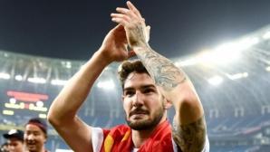 Бивш нападател на Милан стана свободен агент