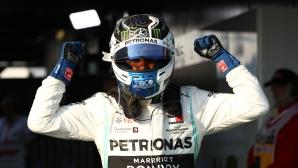 Ботас шокира Хамилтън в Австралия на старта на сезона във Формула 1