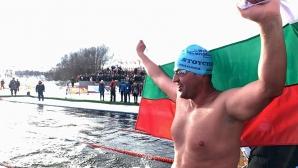Петър Стойчев: Усещах подкрепата на всички в България!