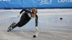 Пенчева и Георгиев станаха шампиони на България по шорттрек