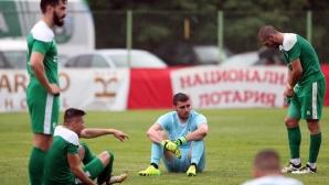 Пирин загуби дербито в дъното и се засили към Трета лига