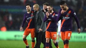 Ман Сити срещу Брайтън на полуфиналите за Купата