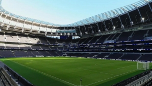 Новият стадион на Тотнъм най-накрая е готов