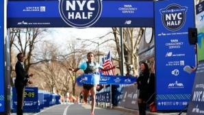 Етиопец и кенийка спечелиха полумаратона в Ню Йорк