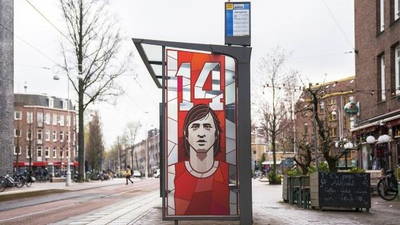 Амстердам не забравя любимото си момче