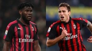 Милан наказва Кесие и Билия?