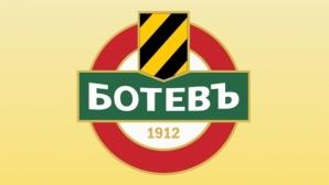 Адалберт Зафиров временно ще ръководи ДЮШ на Ботев (Пд)