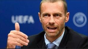 УЕФА и клубовете дискутират бъдещето на евротурнирите