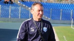 Стамен Белчев: Фаворити във Втора лига няма