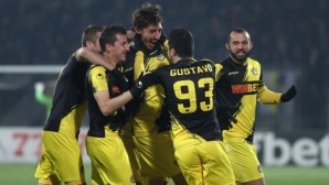 Програмата на Ботев за плейофите и Купата на България