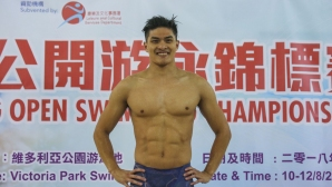 Сребърен медалист от световно по плуване почина внезапно на 26
