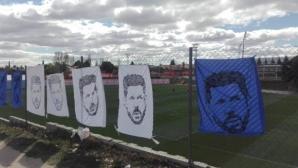 Фенове на Атлетико подкрепиха Чоло по оригинален начин