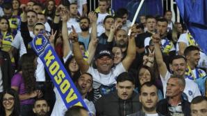Косово ще представи на феновете си преди мача с България новия химн на националния отбор