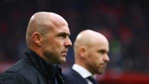 Хофенхайм обяви името на следващия си треньор