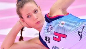 Офелия Малинов в битка за волейболистка №1 на Италия! Подкрепете я ТУК!!!
