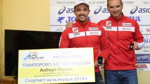 Алберт Попов и Ивайло Борисов бяха наградени за спортист и треньор №1 за месец януари