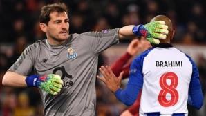 Икер Касийяс разкри: Ще подпиша с Порто за още две години