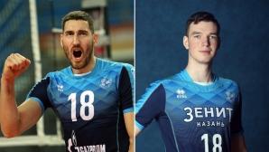 В Зенит (Казан) има двама играчи с име Максим Михайлов, които дори са родени на една и съща дата