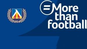 ПФК Левски подкрепя глобалната кампания #Morethanfootball