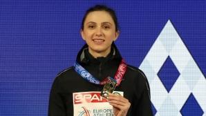 Мария Ласицкене е №1 сред атлетите за зимния сезон