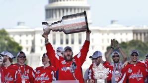 Тръмп ще приеме в Белия дом шампиона в НХЛ Вашингтон