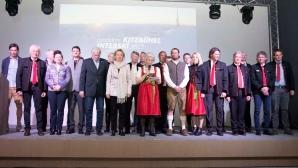 Леви срещу Кицбюел в битка за домакин на Интерски конгрес 2023