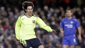 Челси за Меси през 2006 г.: Висока класа, но прекалено много разчита само на левия си крак